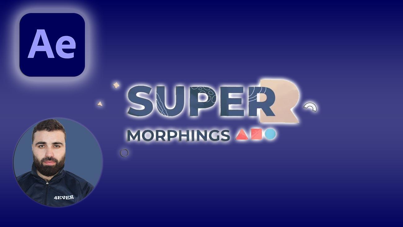 إنشاء التحول الاحترافي في الموشن جرافيك عن طريق سكربت Super Morphings الرهيب في الافتر افكت